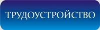 Информация для работодателей и руководителей органов управления АПК РФ