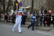 Olympic_torch_relay_20140121-152225.JPG