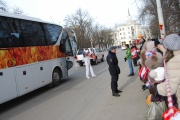 Olympic_torch_relay_20140121-151604.JPG