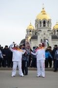 Olympic_torch_relay_20140121-152138.JPG